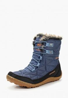 Женские синие осенние ботинки