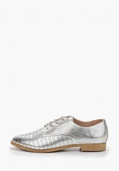Женские серебряные кожаные ботинки на каблуке