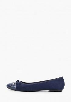 Женские синие осенние кожаные балетки