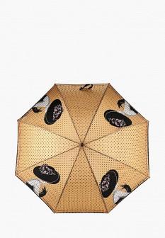 Женский бежевый зонт трость