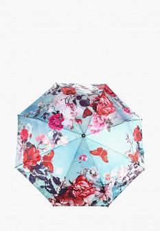 Женский бирюзовый осенний складной зонт