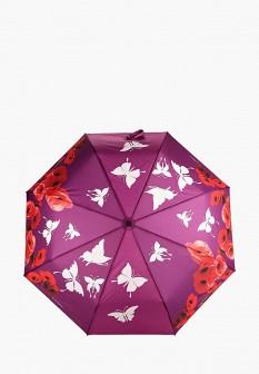Женский бордовый осенний складной зонт