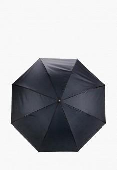 Женский голубой осенний зонт трость