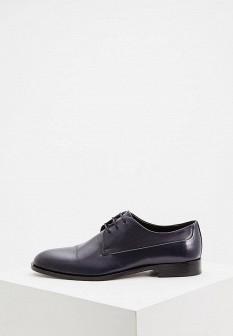 Мужские синие кожаные туфли