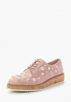 Женские розовые ботинки JUST COUTURE