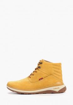 Мужские бежевые осенние ботинки из нубука