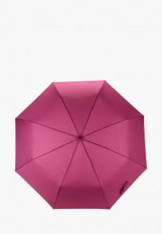 Женский фиолетовый складной зонт