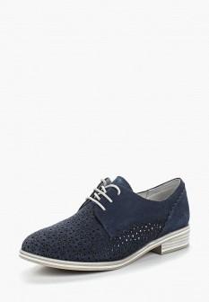 Женские синие ботинки на каблуке