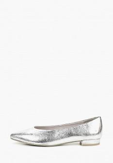 Женские серебряные кожаные балетки