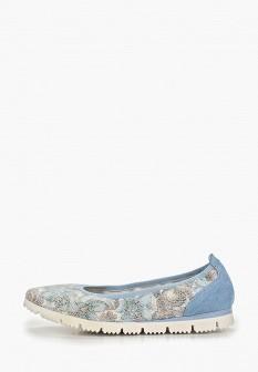 Женские голубые кожаные балетки