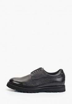 Мужские серые осенние кожаные туфли