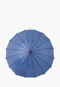 Женский синий зонт трость