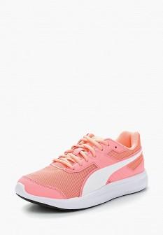 Мужские розовые кроссовки