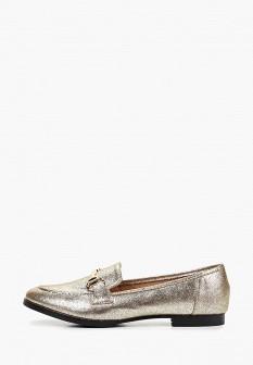 Женские кожаные туфли лоферы