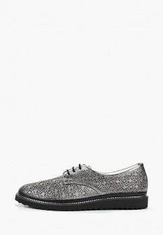 Женские осенние серебряные кожаные ботинки