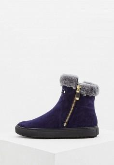 Ботинки, Baldinini, цвет: синий. Артикул: BA097AWCEGQ3. Обувь