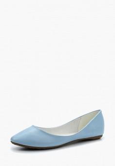 Балетки, Betsy, цвет: голубой. Артикул: BE006AWAPVM4. Обувь / Балетки