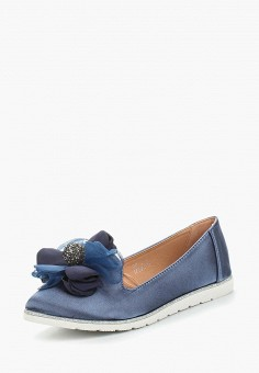 Балетки, Catisa, цвет: синий. Артикул: CA072AWANUF4. Обувь