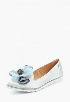 Лоферы, Catisa, цвет: серый. Артикул: CA072AWANUF5. Обувь