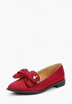 Лоферы, Catisa, цвет: красный. Артикул: CA072AWCBDG0. Обувь