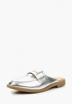 Сабо, Catisa, цвет: серебряный. Артикул: CA072AWTOT85. Обувь