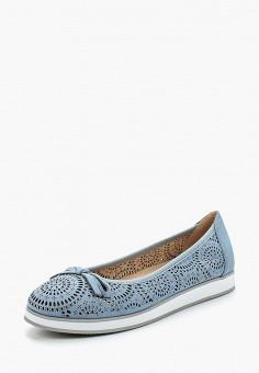 Балетки, Caprice, цвет: голубой. Артикул: CA107AWAAHT1. Обувь / Балетки