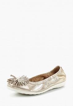 Балетки, Caprice, цвет: золотой. Артикул: CA107AWAAJA0. Обувь / Балетки