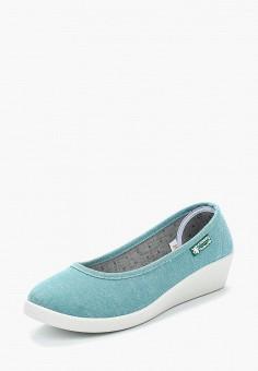 Туфли, Crosby, цвет: бирюзовый. Артикул: CR004AWAPXS2. Обувь / Туфли / Закрытые туфли