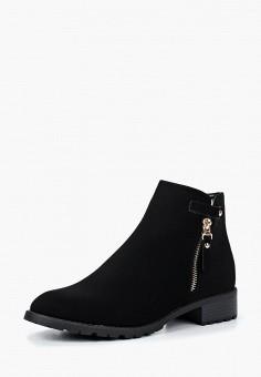 Ботинки, Exquily, цвет: черный. Артикул: EX003AWCAOH1. Обувь