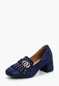 Туфли, Exquily, цвет: синий. Артикул: EX003AWZQM12. Обувь / Туфли / Закрытые туфли