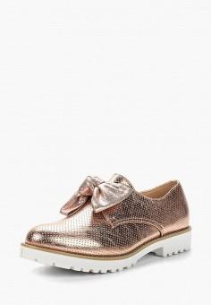 Ботинки, Fersini, цвет: золотой. Артикул: FE016AWAWHP2. Обувь