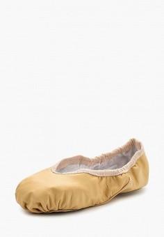 a4334e92f Распродажа: женская обувь для йоги со скидкой от 416 грн в интернет ...