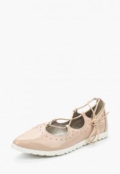 Туфли, Kylie, цвет: бежевый. Артикул: KY002AWBKQJ5. Обувь / Туфли / Закрытые туфли
