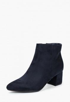 Ботильоны, La Bottine Souriante, цвет: синий. Артикул: LA062AWCQLG5. Обувь