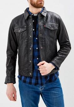Куртка кожаная, Levi's®, цвет: черный. Артикул: LE306EMJWR26. Одежда / Верхняя одежда / Кожаные куртки