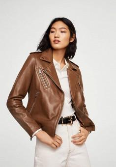 Куртка, Mango, цвет: коричневый. Артикул: MA002EWZZZ31. Одежда / Верхняя одежда / Кожаные куртки