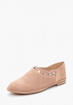 Туфли, Marco Tozzi, цвет: розовый. Артикул: MA143AWAGAF2. Обувь / Туфли / Закрытые туфли