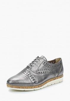 Ботинки, Marco Tozzi, цвет: серебряный. Артикул: MA143AWAGCN0. Обувь