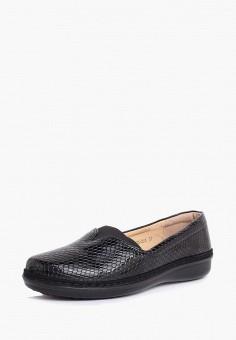 Туфли, Kynuria, цвет: черный. Артикул: MP002XW0FI8V. Обувь / Туфли / Закрытые туфли