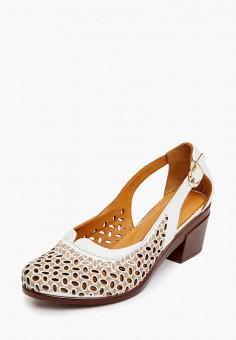 Туфли, Pierre Cardin, цвет: бежевый. Артикул: MP002XW0FIA0. Обувь