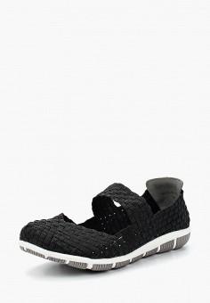 Туфли, Destra, цвет: черный. Артикул: MP002XW136RJ. Обувь / Туфли / Закрытые туфли