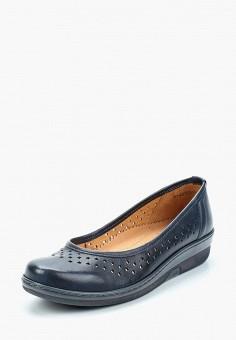 Туфли, Romer, цвет: синий. Артикул: MP002XW13PUG. Обувь / Туфли / Закрытые туфли