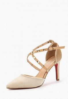 Туфли, Saivvila, цвет: бежевый. Артикул: MP002XW140AX. Обувь
