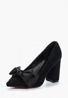 Туфли, Saivvila, цвет: черный. Артикул: MP002XW140C9. Обувь / Туфли / Закрытые туфли