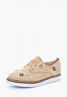 Ботинки, T.Taccardi, цвет: бежевый. Артикул: MP002XW15HRA. Обувь