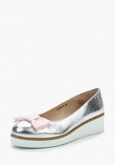 Туфли, Pierre Cardin, цвет: серебряный. Артикул: MP002XW1C8F2. Обувь