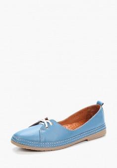 Ботинки, Pierre Cardin, цвет: голубой. Артикул: MP002XW1C8KK. Обувь