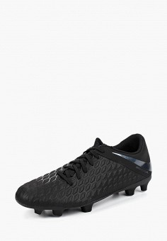 Бутсы Hypervenom Phantom III Club FG