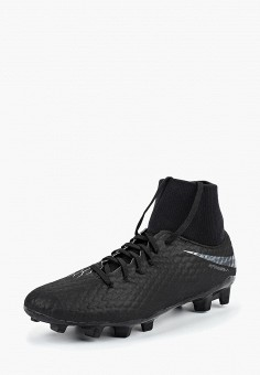 Бутсы Hypervenom Phantom III Academy Dynamic Fit FG