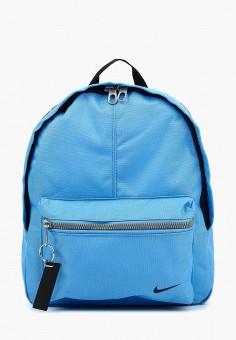 Рюкзак Kids' Nike Classic Backpack